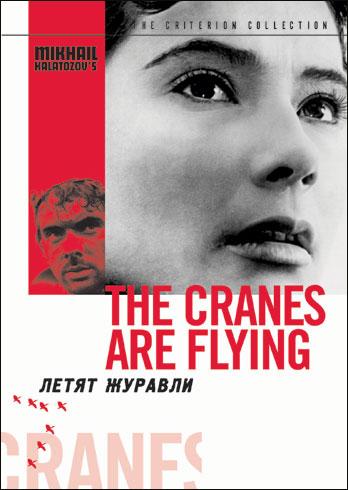 - cranes